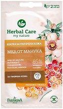 """Farmona Herbal Care Manuka Honey Face Mask - Маска за лице с мед от манука и витамин C 2 x 5 ml от серията """"Herbal Care"""" - червило"""
