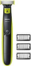 Philips OneBlade QP2520/20 - Стилизатор за брада - шампоан