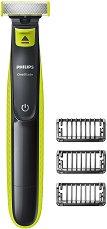 Philips OneBlade QP2520/20 - Стилизатор за брада - продукт