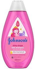 Johnson's Kids Shampoo Shiny Drops - Детски шампоан за блясък на косата - балсам