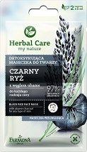 """Farmona Herbal Care Black Rise Face Mask - Детоксикираща маска за лице 2 x 5 ml от серията """"Herbal Care"""" - крем"""