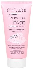 Byphasse Home SPA Experience Soothing Face Mask -