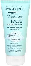 Byphasse Home SPA Experience Soothing Purifying Face Mask -
