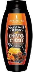 Afrodita Cosmetics Cinnamon & Honey Cream-Oil Shower Gel - Душ крем с мед и канела -