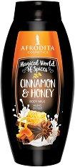 Afrodita Cosmetics Cinnamon & Honey Body Milk - Мляко за тяло с мед и канела -