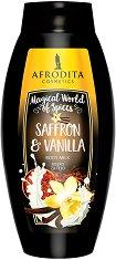 Afrodita Cosmetics Saffron & Vanilla Body Milk - Мляко за тяло с аромат на ванилия и шафран -