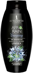Afrodita Cosmetics Afro Rain Oil Shower Gel Unisex - Душ гел с провитамин B5 -