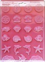 3D форма - Морско дъно