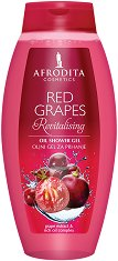 Afrodita Cosmetics Red Grapes Oil Shower Gel - Душ гел със сок от грозде - масло