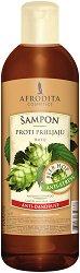 Afrodita Cosmetics Beer Hop Shampoo - Шампоан против пърхот и косопад с екстракт от хмел - тоник