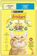 Friskies Cat with Salmon in Sauce - Сьомга в сос за котки в зряла възраст - пауч 100 g -