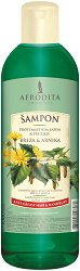Afrodita Cosmetics Birch & Arnica Shampoo - Шампоан против пърхот за мазна коса с бреза и арника - масло