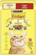 Friskies Cat with Beef in Sauce - Говеждо месо в сос за котки в зряла възраст - пауч 100 g -