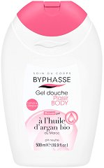 Byphasse Organic Argan Oil Shower Gel - маска