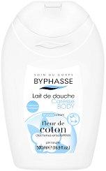 Byphasse Cotton Flower Shower Cream - крем