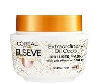Elseve Extraordinary Oil Coconut Mask - Маска с кокосово масло за нормална до суха коса - сапун
