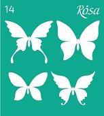 Самозалепващ шаблон - Пеперуди