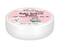 Nacomi Baby Bottom Butter - Защитно бебешко масло за тяло при подсичане -