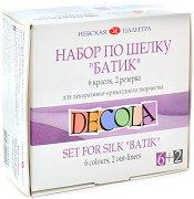 Текстилни бои за батик - Decola - Комплект от 8 части - продукт