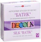 Текстилни бои за батик - Decola - Комплект от 9 цвята - продукт