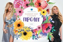 Пайнер хит сезони - Пролет 2018 - албум