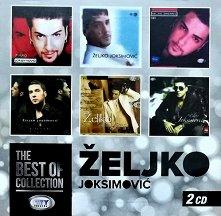 Zeljko Joksimovic - The Best of Collection - компилация