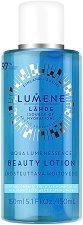 """Lumene Lаhde Aqua Lumenssence Beauty Lotion - Хидратиращ течен лосион за лице от серията """"Lahde"""" -"""