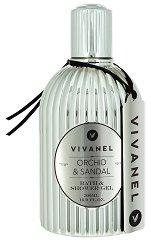 """Vivian Gray Vivanel Orhid & Santal Bath & Shower Gel - Душ гел и пяна за вана в едно с аромат на орхидея и сандалово дърво от серията """"Vivanel"""" -"""