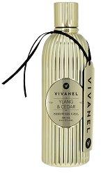 """Vivian Gray Vivanel Ylang & Cedar Shower Gel - Душ гел с аромат на иланг-иланг и кедър от серията """"Vivanel"""" -"""