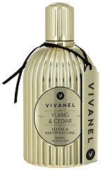 """Vivian Gray Vivanel Ylang & Cedar Bath & Shower Gel - Душ гел и пяна за вана в едно с аромат на иланг-иланг и кедър от серията """"Vivanel"""" -"""