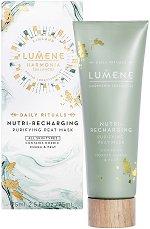 "Lumene Harmonia Nutri-Recharging Purifying Peat Mask - Почистваща торфена маска за лице от серията ""Harmonia"" -"