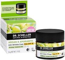 """Dr. Scheller Argan & Amaranth Anti-Wrinkle Day Care - SPF 10 - Дневен крем за лице против бръчки от серията """"Argan & Amaranth"""" - маска"""