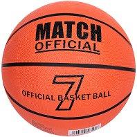 Топка за баскетбол - Match 7 - играчка
