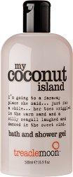 Treaclemoon My Coconut Island Bath & Shower Gel - Душ гел и пяна за вана в едно с аромат на кокос -