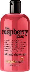 Treaclemoon The Raspberry Kiss Bath & Shower Gel - Душ гел и пяна за вана в едно с аромат на малина - лосион