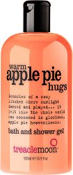 Treaclemoon Warm Apple Pie Hugs Bath & Shower Gel - Душ гел и пяна за вана в едно с аромат на ябълков пай -