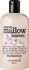 Treaclemoon Marsh Mallow Heaven Shower Gel - Душ крем с аромат на бонбони -