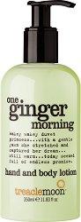 Treaclemoon One Ginger Morning Hand & Body Lotion - Лосион за ръце и тяло с аромат на джинджифил - маска