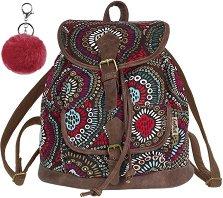 Ученическа раница - Fiesta: Tribal Circles - Комплект с ключодържател - помпон - раница