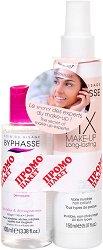 Byphasse Beauty Promo Pack - Промопакет от фиксиращ спрей за грим + мицеларна вода - мляко за тяло
