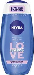 Nivea Love Waves Shower Gel - Душ гел с аромат на морски бриз - крем
