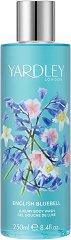 "Yardley English Bluebell Luxury Body Wash - Луксозен душ гел с аромат на английски зюмбюл от серията ""English Bluebell"" -"