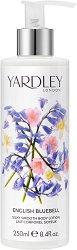 "Yardley English Bluebell Silky Smooth Body Lotion - Лосион за тяло с аромат на английски зюмбюл от серията ""English Bluebell"" - продукт"