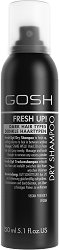 Gosh Fresh Up! Dry Shampoo Dark Hair - Сух шампоан за тъмна коса - тампони