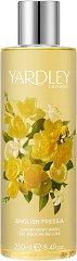 "Yardley English Freesia Luxury Body Wash - Луксозен душ гел с аромат на фрезия от серията ""English Freesia"" - продукт"
