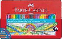 Комплект за рисуване - Замък - От 53 части