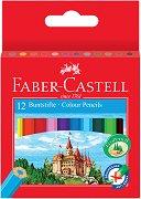 Къси цветни моливи - Замък - Комплект от 12 цвята