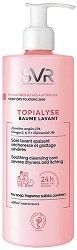 "SVR Topialyse Cleansing Balm - Измиващ балсам за много суха и атопична кожа от серията ""Topialyse"" -"