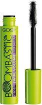 Gosh Boombastic XXL Swirl Volume Mascara - Спирала за обемни мигли с арганово масло - маска