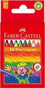 Восъчни пастели - Комплект от 16 цвята